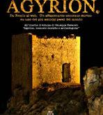 Agyrion.it – by Gaetano Amoruso