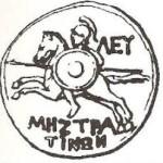 mistretta moneta