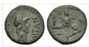 Vallelunga Pratameno (CL) scavi nella villa romana restituiscono una rara moneta